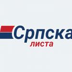 ЦИK:91 посто обрађених гласова, Српска листа 4. место