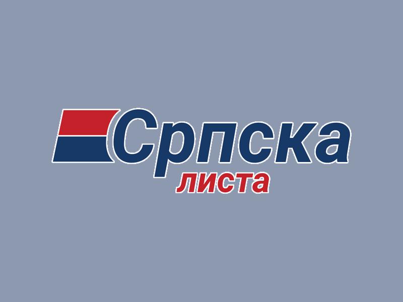 Срамотни напад Саше Јанковића на своју државу