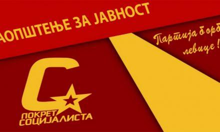 ПС Србима на KиМ: Подржите Српску листу