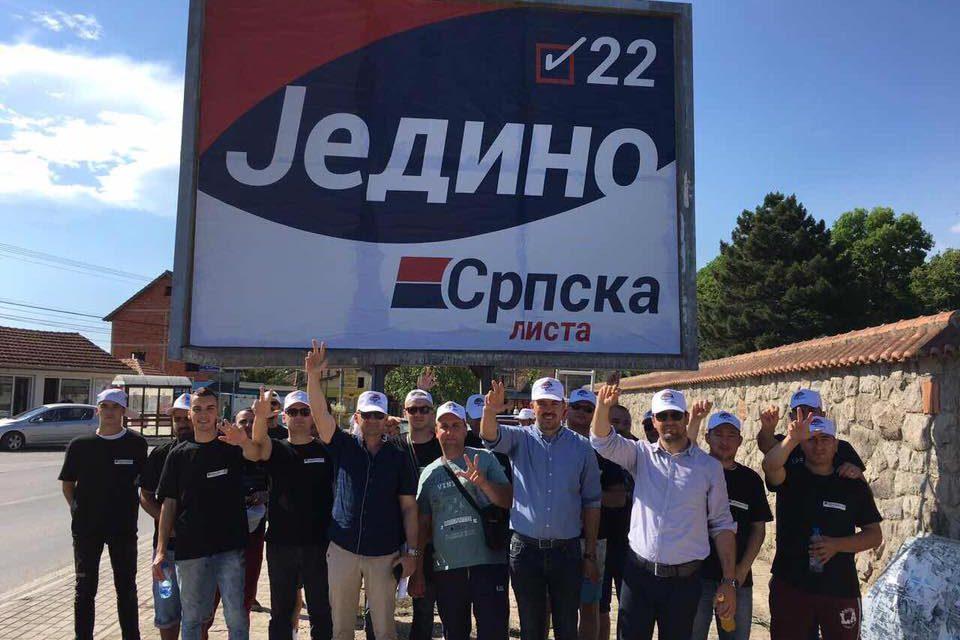 Stojanović: Sinoćni incident pokazatelj da će kampanja biti prljava