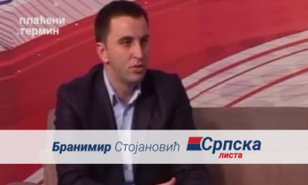 Branimir Stojanović – Gostovanje RTV Gračanica