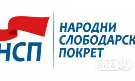Narodni slobodarski pokret daje punu podršku Srpskoj listi