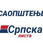 Српска листа осуђује нападе на Србе