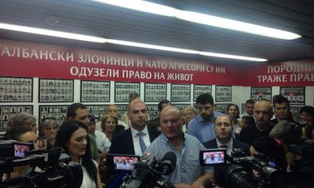 Симић: Никада нећемо подржати формирање војске Косова