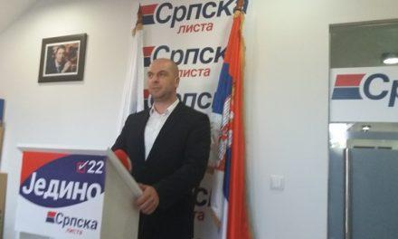 Српска листа остварила главни политички циљ