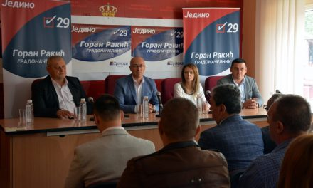 Председник Српске листе Горан Ракић одржао састанак са кандидатима за одборнике