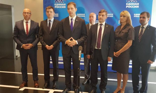 Јединствена Русија подржала Српску листу