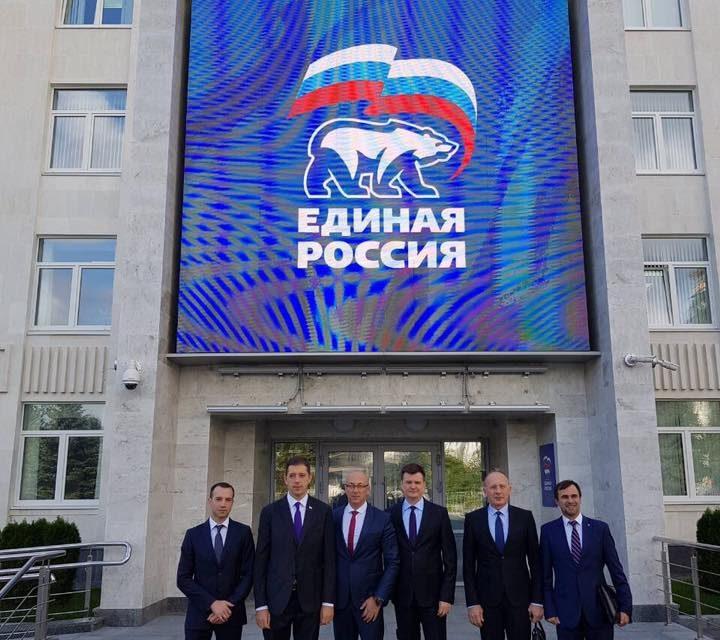 Jedinstvena Rusija podržala Srpsku listu