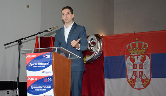 Ђурић: Предстојећи избори на КиМ дан српског уједињења