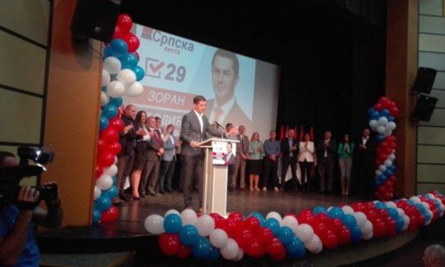 Đurić: Srbija je naša država, Srbija je naša budućnost