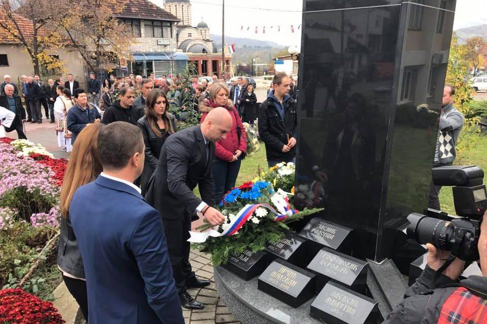 Одавање поште палим борцима за слободу у Лепосавићу