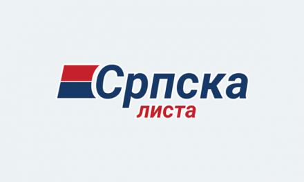 CIK:91 posto obrađenih glasova, Srpska lista 4. mesto