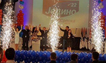 ЗВЕЧАН: Глас за Српску листу је глас за српски народ на KиМ