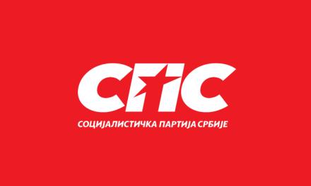 СПС: Срби са KиМ да гласају за Српску листу